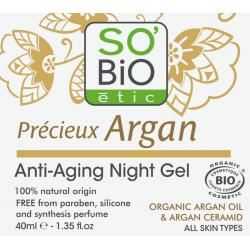 Argan AA night gel
